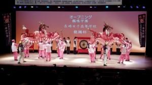 高校生蛇踊り