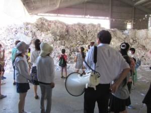 原料のリサイクル紙
