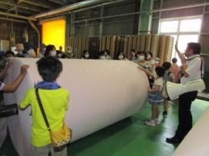 大きなロール紙